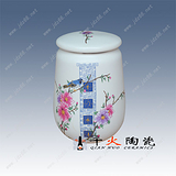 定做装蜂蜜陶瓷罐 陶瓷蜂蜜罐密封