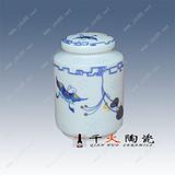 陶瓷蜂蜜包装罐定做景德镇陶瓷厂家