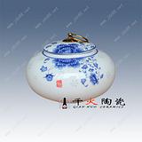 景德镇陶瓷罐子价格 景德镇密封罐