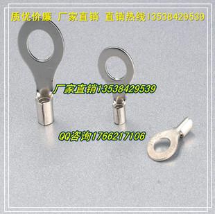 供应铜鼻子|冷压接线端子|法兰接线端头|大孔0t铜