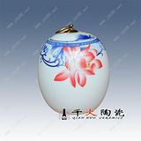 陶瓷蜂蜜罐子 定做陶瓷罐子 陶瓷罐子生产厂家