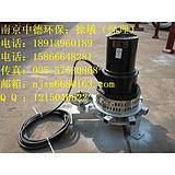 潜水曝气机用途,潜水离心式曝气机安装布置图