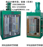 HCC-D5200粉碎型格栅双鼓渠道式安装,HCC-D粉碎型格栅