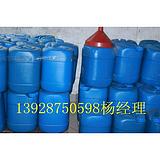 高热值醇基燃料添加剂、环保油节能助燃剂、醇基燃料油配方