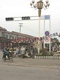 供应山东齐河框架式信号灯灯杆