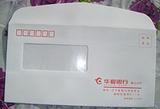 开窗信封设计印刷北京信封印刷厂直供
