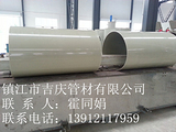 pp材质风管