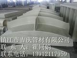 供应PP酸洗槽,化工工程