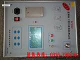 测试仪价格  GWC-4C抗干扰高压电桥