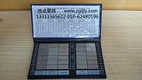 批发笔记本式六组30块表面粗糙度比较样块Ra0.05-12.5u