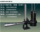 射流式潜水曝气机安装位置,潜水射流式曝气机选型与安装