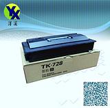 TK728 TK-728京瓷碳粉盒、硒鼓、墨盒  厂家直销
