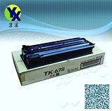 TK678 TK-678京瓷碳粉盒、硒鼓、墨盒  厂家直销