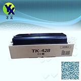 京瓷TK428 TK-428 碳粉盒、墨盒、硒鼓 厂家直销