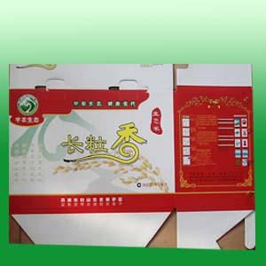 包装盒印刷|礼品盒包装|手工印刷|纸箱包装|纸盒瓦楞绘制建筑平面图的方法图片