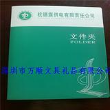 订做文具资料册 批发高校试卷夹 6色可选文件册