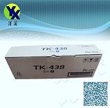 TK438 TK-438 京瓷碳粉盒、墨盒、硒鼓 厂家直销