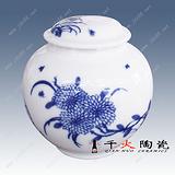 景德镇陶瓷茶叶罐生产厂家,高档陶瓷茶叶罐批发