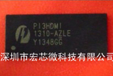 PI3HDMI1310-AZLEX 多路器开关IC