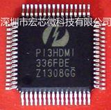 PI3HDMI336FBEX 高清接口IC