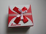 盒子生产供应礼品盒,天地盖礼品盒,物美价廉'纸礼品盒