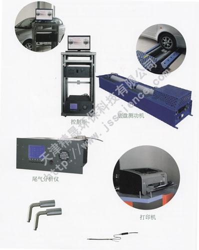 sv-asm汽车尾气排放检测系统 汽车检测线 尾气排放检测