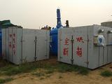 供应二手干燥箱、二手全新热风循环干燥箱、二手真空干燥箱