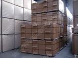 山东最好的密度板,地板基材,橱柜门板生产厂家