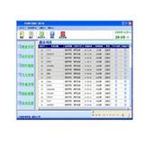 广州音之采软件/智能可寻址软件供应/好质量智能可寻址广播系统