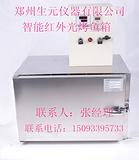济南烤鱼箱厂家,青岛烤鱼机器,温州烤鱼设备