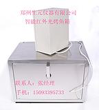 哈尔滨BF系列烤鱼箱,通化生元烤鱼箱,铁岭烤鱼箱价格