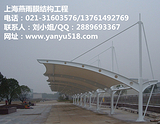 专业制造国产1100膜结构加工制作,停车棚,张拉索膜雨棚