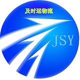 广州始发至全国各机场空运/广州航空货运/广州机场货运/航空快递