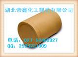 现货直销异甲基紫罗兰酮127-51-5原料