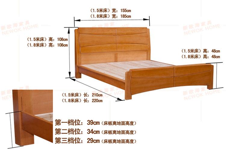 榉木实木床尺寸图