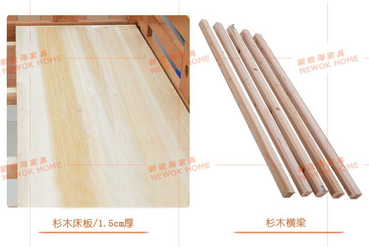 床板材质为杉木,具有纹理通直材质轻且坚韧