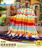 南通超柔金貂绒毛毯报价金貂绒四季毯