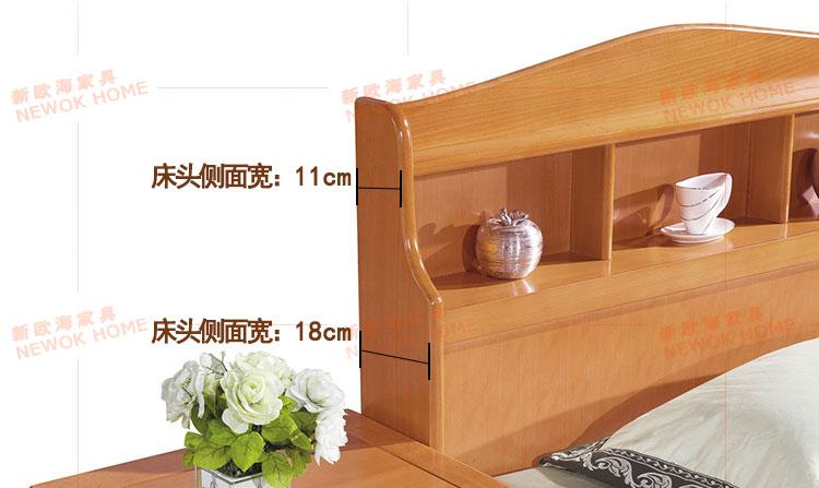 榉木实木床床头实拍图1