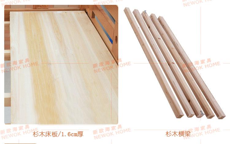 新欧海榉木实木床lb30批发价格