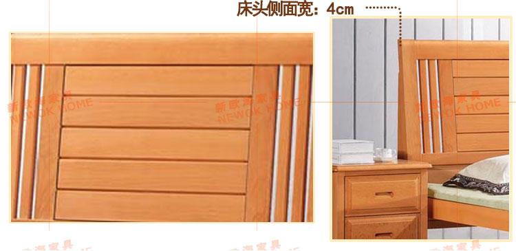 榉木实木床床头实拍图2