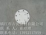 供应PP盲板