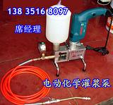 底价销售贵州贵阳手动注浆泵微孔、毛细填充堵塞水泥注浆泵型号