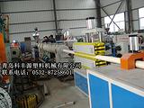 PVC排水管生产线,给排水管材设备制造专家科丰源
