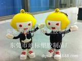 东莞市PVC软胶厂家生产滴胶立体3D卡通公仔,橡胶3D公仔吊饰