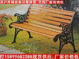 供应毕节户外椅品种,贵州公园户外椅,毕节户外椅报价
