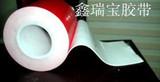 白色泡棉双面胶的厚度和用途