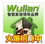 南京物联智慧家居品牌代理加盟信息