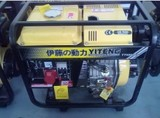 3KW柴油发电机YT3800X