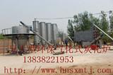 三兄xj连续式炭粉炭化炉加工炭粉是自主创业的好设备