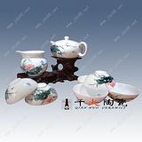 免费加盟陶瓷茶具厂 高档功夫茶具套装批发